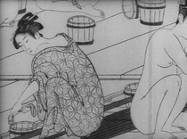 Hokusai - Poster / Capa / Cartaz - Oficial 1