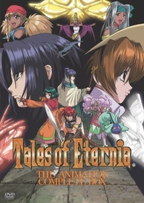 Tales of Eternia: The Animation - Poster / Capa / Cartaz - Oficial 1