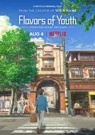 O Sabor da Juventude (Si Shi Ging Chun)