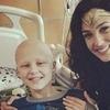 Gal Gadot visita hospital infantil