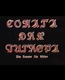 Sonata para Hitler - Poster / Capa / Cartaz - Oficial 2