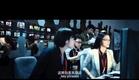 Caught in the Web 搜索 2012 Movie Trailer