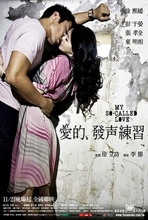 My So Called Love - Poster / Capa / Cartaz - Oficial 3
