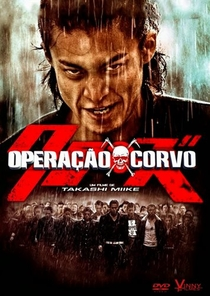 Operação Corvo - Poster / Capa / Cartaz - Oficial 8