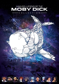 Hakugei: Legend of the Moby Dick - Poster / Capa / Cartaz - Oficial 2
