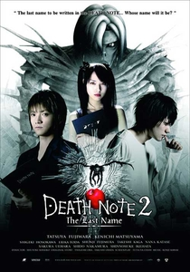 Death Note 2: The Last Name - Poster / Capa / Cartaz - Oficial 2
