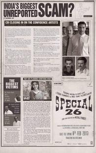 Special 26 - Poster / Capa / Cartaz - Oficial 2