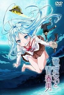 Denpa Onna to Seishun Otoko - Poster / Capa / Cartaz - Oficial 1