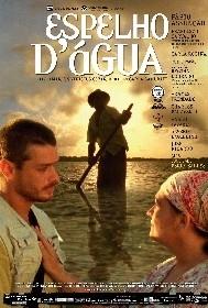 Espelho D'Água - Uma Viagem no Rio São Francisco - Poster / Capa / Cartaz - Oficial 1