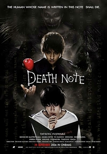 Death Note 1: The First Name - Poster / Capa / Cartaz - Oficial 1