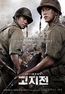 The Front Line (Gojijeon)
