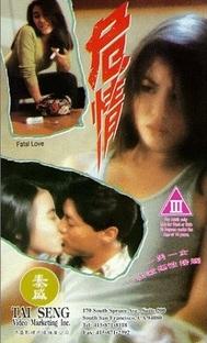 Fatal Love - Poster / Capa / Cartaz - Oficial 5