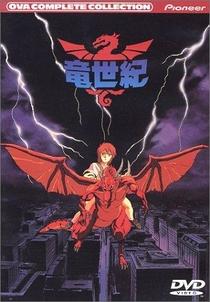 Dragon Century - Poster / Capa / Cartaz - Oficial 1