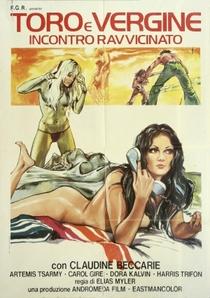 The Mark - Poster / Capa / Cartaz - Oficial 2