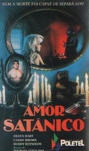 Amor Satânico  - Poster / Capa / Cartaz - Oficial 1