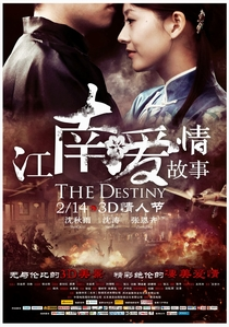 The Destiny - Poster / Capa / Cartaz - Oficial 2