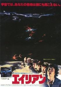 Alien: O Oitavo Passageiro - Poster / Capa / Cartaz - Oficial 18