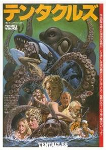 Tentáculos - Poster / Capa / Cartaz - Oficial 4