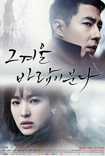 That Winter, The Wind Blows - Poster / Capa / Cartaz - Oficial 2