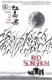 Sorgo Vermelho - Poster / Capa / Cartaz - Oficial 4