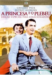 A Princesa e o Plebeu - Poster / Capa / Cartaz - Oficial 2