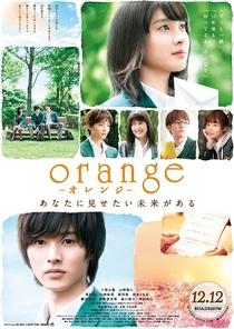 Orange - Poster / Capa / Cartaz - Oficial 1