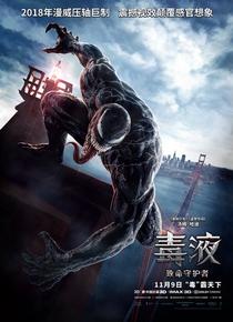 Venom - Poster / Capa / Cartaz - Oficial 11