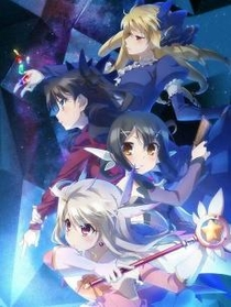 Fate/kaleid liner Prisma Illya - Poster / Capa / Cartaz - Oficial 3