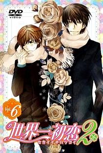 Sekaiichi Hatsukoi (2ª Temporada) - Poster / Capa / Cartaz - Oficial 4
