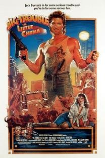 Os Aventureiros do Bairro Proibido - Poster / Capa / Cartaz - Oficial 1