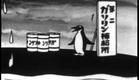 Sora no Momotarou 空の桃太郎