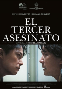 O Terceiro Assassinato - Poster / Capa / Cartaz - Oficial 5
