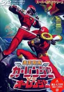 Gekisou Sentai Carranger vs. Ohranger - Poster / Capa / Cartaz - Oficial 1