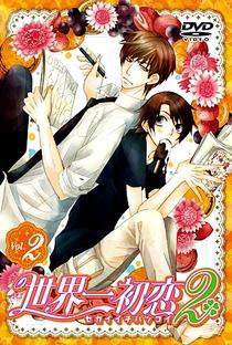 Sekaiichi Hatsukoi (2ª Temporada) - Poster / Capa / Cartaz - Oficial 3
