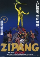 The Legend of Zipang (「ZIPANG」(ジパング))