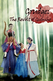 Gumiho: Tale of the Fox's Child - Poster / Capa / Cartaz - Oficial 5