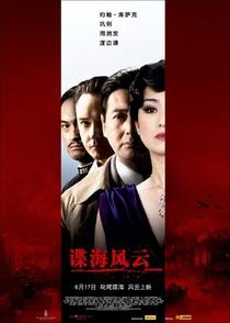 Conspiração Xangai - Poster / Capa / Cartaz - Oficial 1