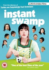 Instant Swamp - Poster / Capa / Cartaz - Oficial 2