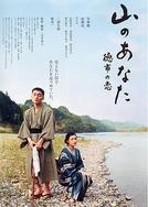 My Darling of the Mountains (Yama no Anata: Tokuichi no Koi)