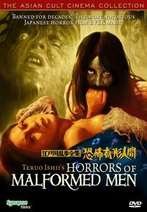 O Horror dos Homens Deformados - Poster / Capa / Cartaz - Oficial 2