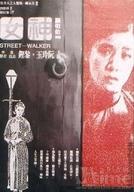 A Deusa (Shen nu)