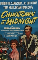 Chinatown at Midnight (Chinatown at Midnight)