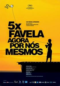 5x Pacificação - Poster / Capa / Cartaz - Oficial 2