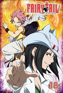 Fairy Tail (Arco 8: Dragonóide) - Poster / Capa / Cartaz - Oficial 1