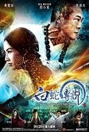 O Feiticeiro e a Serpente Branca (Bai She Chuan Shuo)