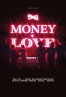 Money + Love (Money + Love)