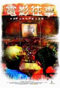Memórias da China - Poster / Capa / Cartaz - Oficial 3