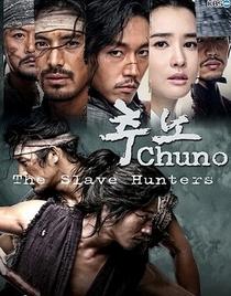 Chuno - Poster / Capa / Cartaz - Oficial 6