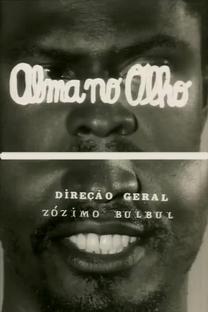 Alma no Olho - Poster / Capa / Cartaz - Oficial 2