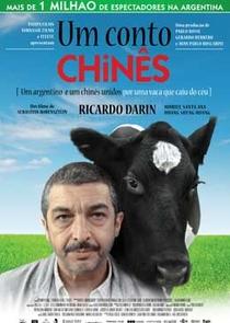 Um Conto Chinês - Poster / Capa / Cartaz - Oficial 1